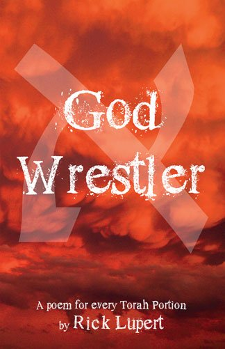 God Wrestler by Rick Lupert