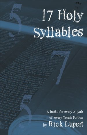17 Holy Syllables by Rick Lupert